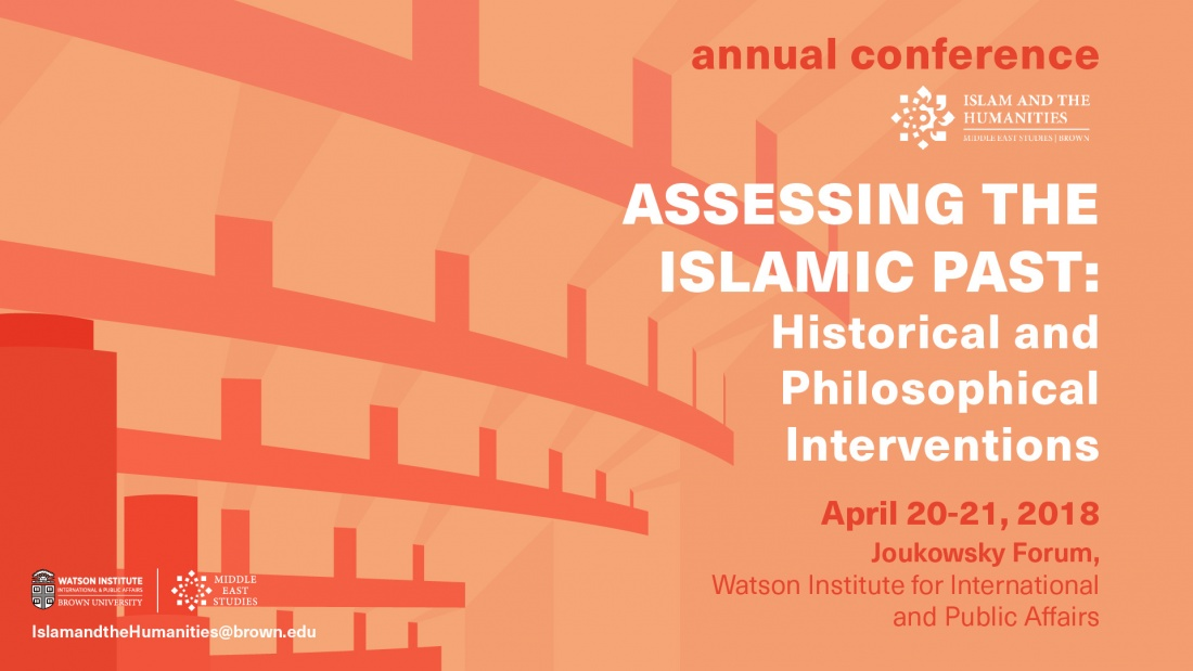 Islam and the Humanities Brown University Middle East Studies
