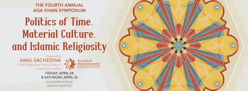 politics-of-time-material-culture-islamic-religiosity, aga-khan