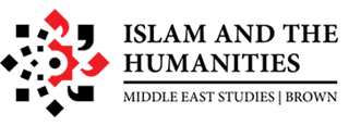 Islam and the Humanities